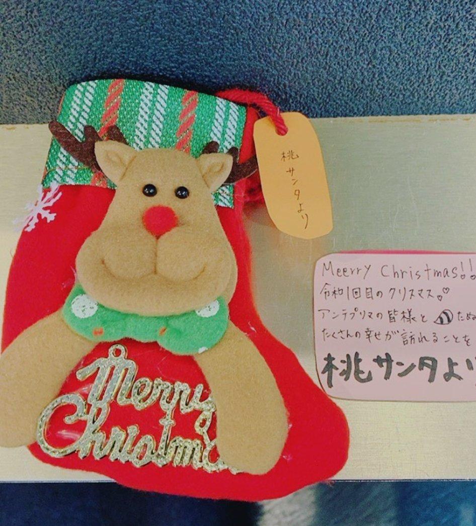 サンタクロースが来た!!